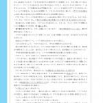 eigochobun30_5