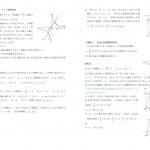 sugaku80_3