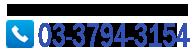 tel.03-3794-3154