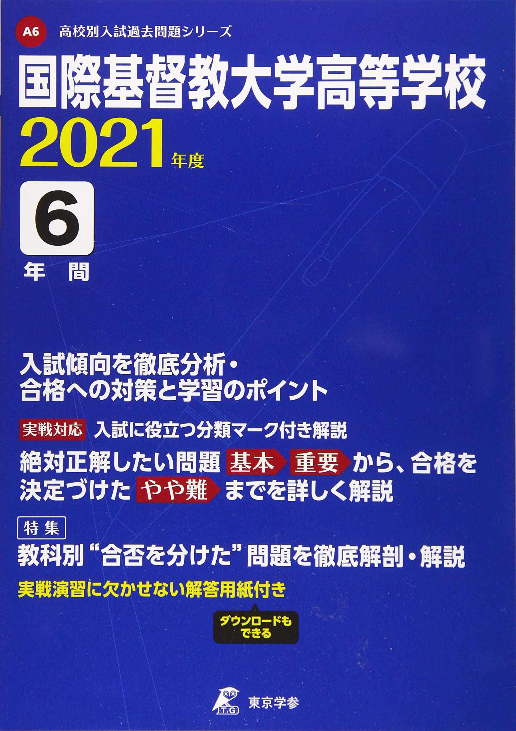 A06_2021(Back_Number)