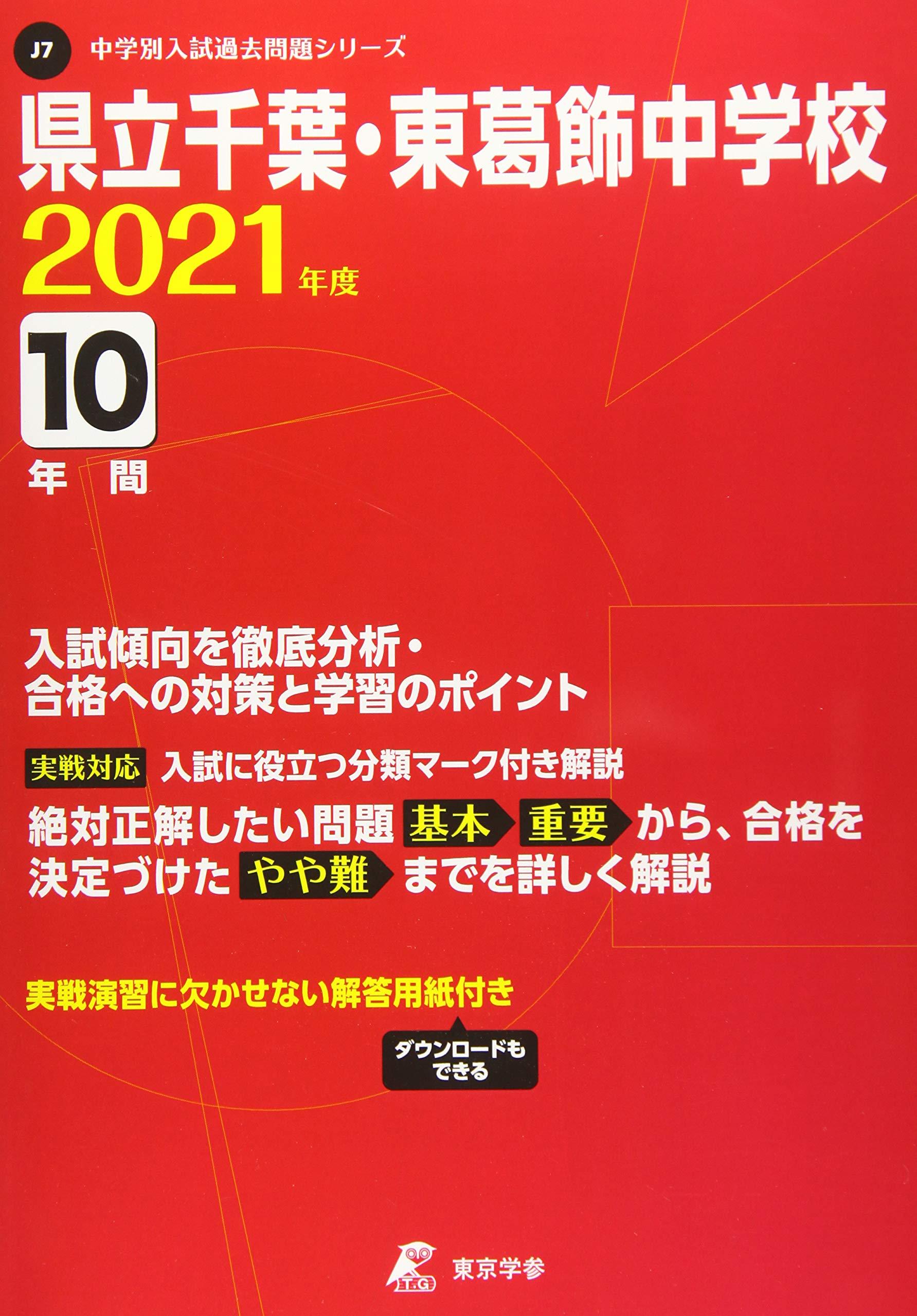 J07_2021(Back_Number)